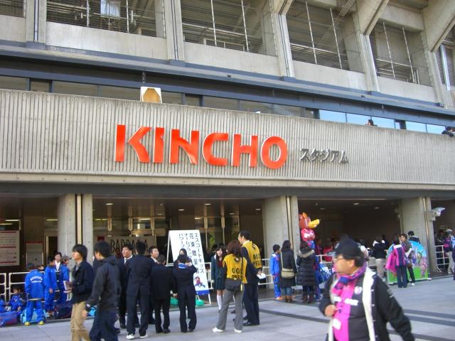 セレッソ大阪 KINCHOスタジアム