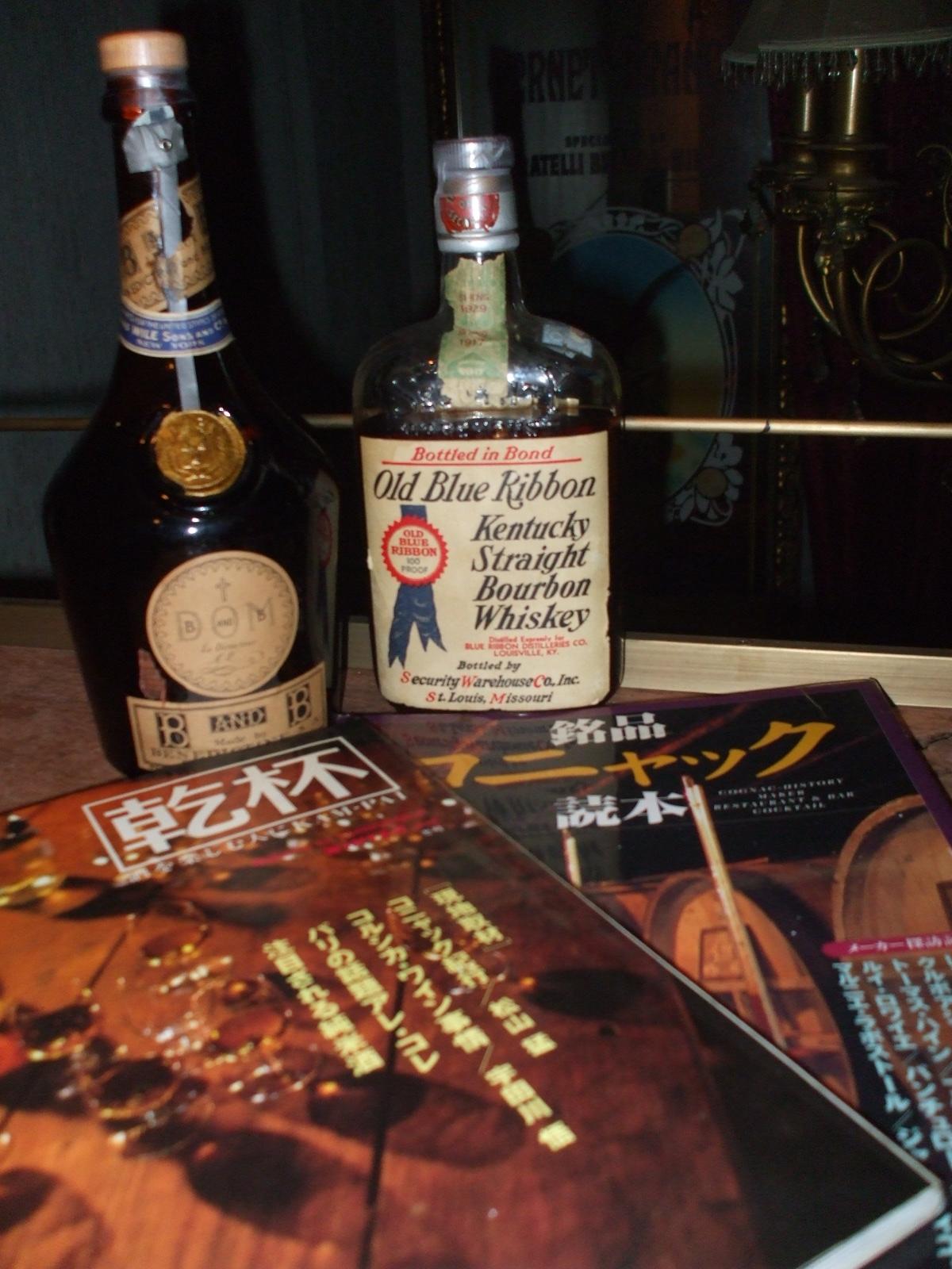 北新地 バー the bar Elixir K リキュール オールドボトル