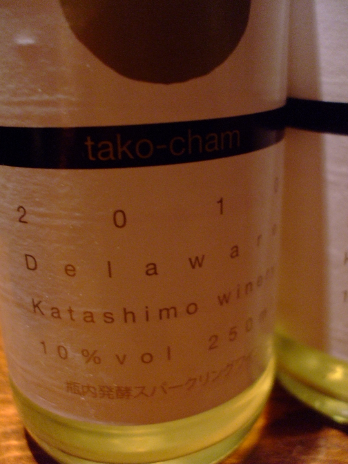 大阪 バー the bar elixir k  タコシャン ワイン